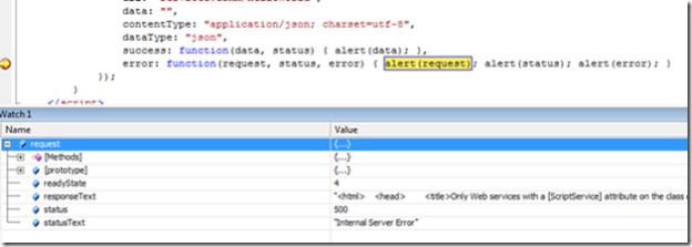 JavaScript debug mode